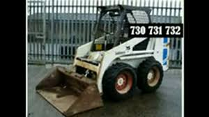 bobcat 730 731 732 skid steer loader service repair workshop