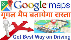 Map Directions Driving Get Best Way On Driving By Google Maps Directions Online Ofline