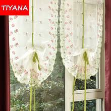 buy balloon curtains and get free shipping on aliexpress com