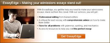 EssayEdge   college application essay and personal statement help Peterson s