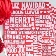 festive wishes u0027 multi language christmas gift wrap by allihopa