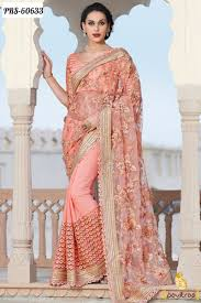 engagement sarees for bridal sarees wedding bridal sarees wedding sarees