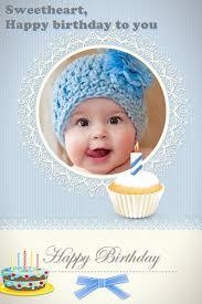 free online birthday card maker u2013 gangcraft net