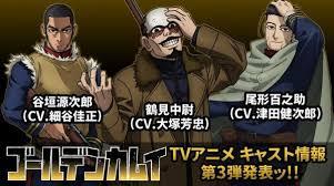 Seeking Tv Cast Crunchyroll Three Battle Seasoned Soldiers Join The Cast Of