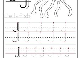 preschool alphabet worksheets activity shelter printable