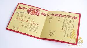 Wedding Invitations Inserts Welcome Bride Home 983 Wedding Invitations