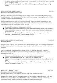 Database Administrator Resume Dba Manager Resume Oracle Dba Resume Sample Resume Database
