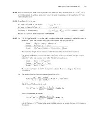 chapter 18 solution manual 11e