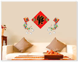 decorating simple modern chinese new year decoration for living