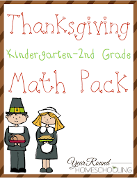 free thanksgiving math pack k 2 year homeschooling
