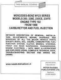 russek publications mercedes vehicle workshop manuals
