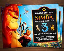 simba lion king birthday invitation