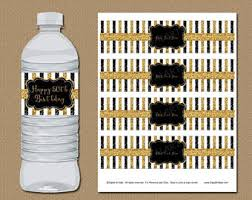 50th Anniversary Decorations Gold Damask Anniversary Water Bottle Labels 50th Wedding