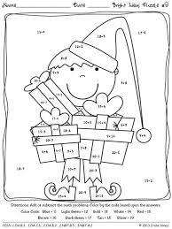 winter holiday math worksheet beginning sounds worksheet christmas