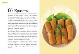 ot central cuisine anko central and eastem europe food catalog anko food