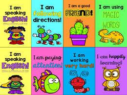 printable instructions classroom 308 free flashcard sets