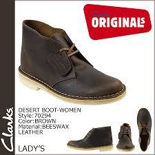 s clarks desert boots nz sugar shop rakuten global market desert boot