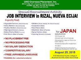 Resume For Work Abroad Job Interview In Nueva Ecija For Japan Job Openings August 25 2015