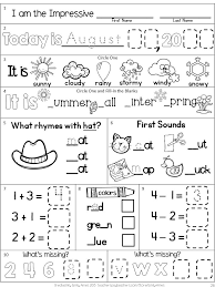 best 25 first grade calendar ideas on pinterest kindergarten