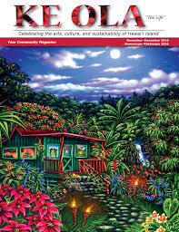 Ola Residences Floor Plan November December 2016 By Ke Ola Magazine Issuu