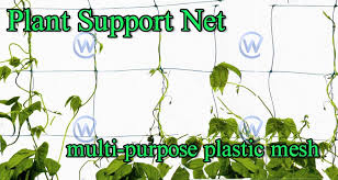 Climbing Plant Supports - factory plastic green climbing plants support netting buy