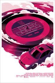 mondo baby driver 001 daily dead