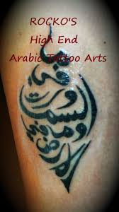 tear drop arabic tattoo design tattooshunt com