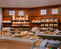 Panera Online Application Form 16 Fields Related To Panera Bread Free Printable Panera Bread