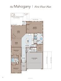 mahogany home plan by gehan homes in hidden lakes premier