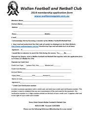 membership application form template word