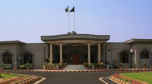 Seeking In Islamabad Lal Masjid Cleric Islamabad High Court Against