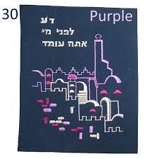 siddur covers custom siddur covers school prayer book covers ahuva