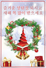 korean new year card search photos business greeting card