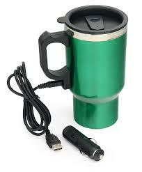 gadgets dual heated travel mug carddit