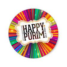 purim stickers custom purim stickers zazzle ca