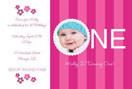 1st birthday invitation card design choice image invitation