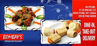 cuisine s 60 bombay s indian restaurant order york ny 10004 indian