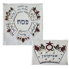 matzah cover and afikomen bag set embroidered matzah cover and afikomen bag mah nishtana
