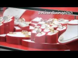 cuisine easy orens โรงร บจำนำอ ซ ม นน เง นส ง โดนใจ easy pawnshop