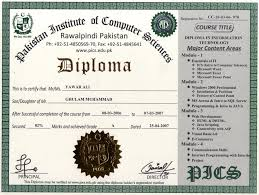 sample blank certificates