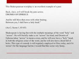 elit 17 class 2 comedy of errors qhq