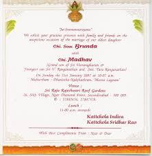 religious baby shower invitation wording invitations card printable