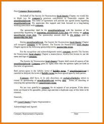 15 a letter of an agreement about solicitation kozanozdra