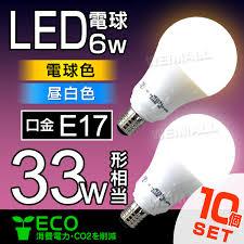 e17 led light bulb weiwei rakuten global market led bulb e17 33 w 6 w general bulb