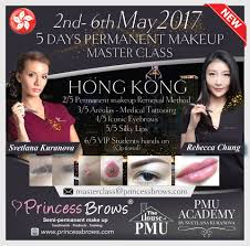 master makeup classes up coming master class event princessbrows