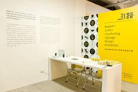 escort safety wayfinding signage design exhibition on behance