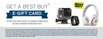 buy e gift cards get a best buy gift card when redeeming amex points