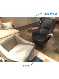 bail chambre meubl馥 33 best 千荷田游r images on r interiors and sofa chair