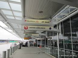 Jfk Terminal 4 Map Jal Flyer Sampling Oneworld Premium Services Japan Airlines New