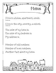 classroom freebies letter hh shape craftivity